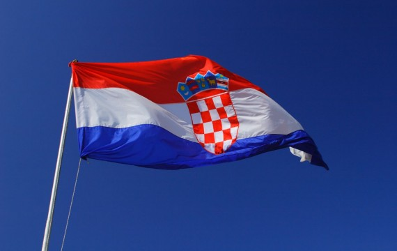 Čestitka u povodu Dana državnosti, 25. lipnja