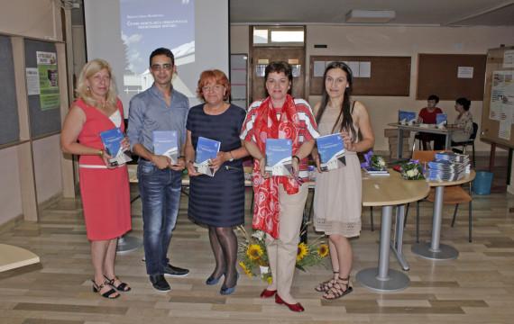 """Predstavljanje prve knjige o strukovnom obrazovanju """"Četiri desetljeća obrazovanja sestrinstva"""" u Koprivnici"""