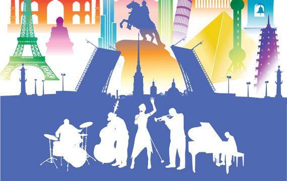 Obilježavanje Međunarodnog dana jazza